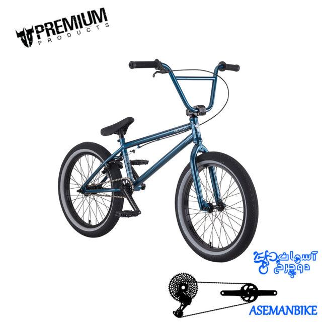 دوچرخه بی ام ایکس هرو پریمیوم سولو Haro Premium Solo