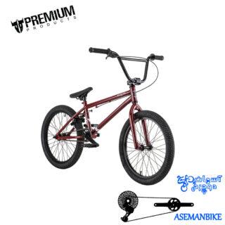 دوچرخه بی ام ایکس هرو پریمیوم استری Haro Premium Stray