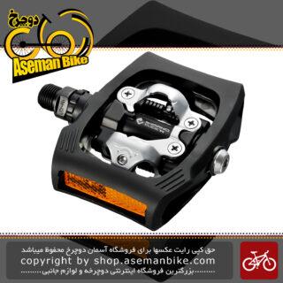 پدال دوچرخه کوهستان شیمانو کلیک آر قفلی Shimano PD-T400 CLICK'R