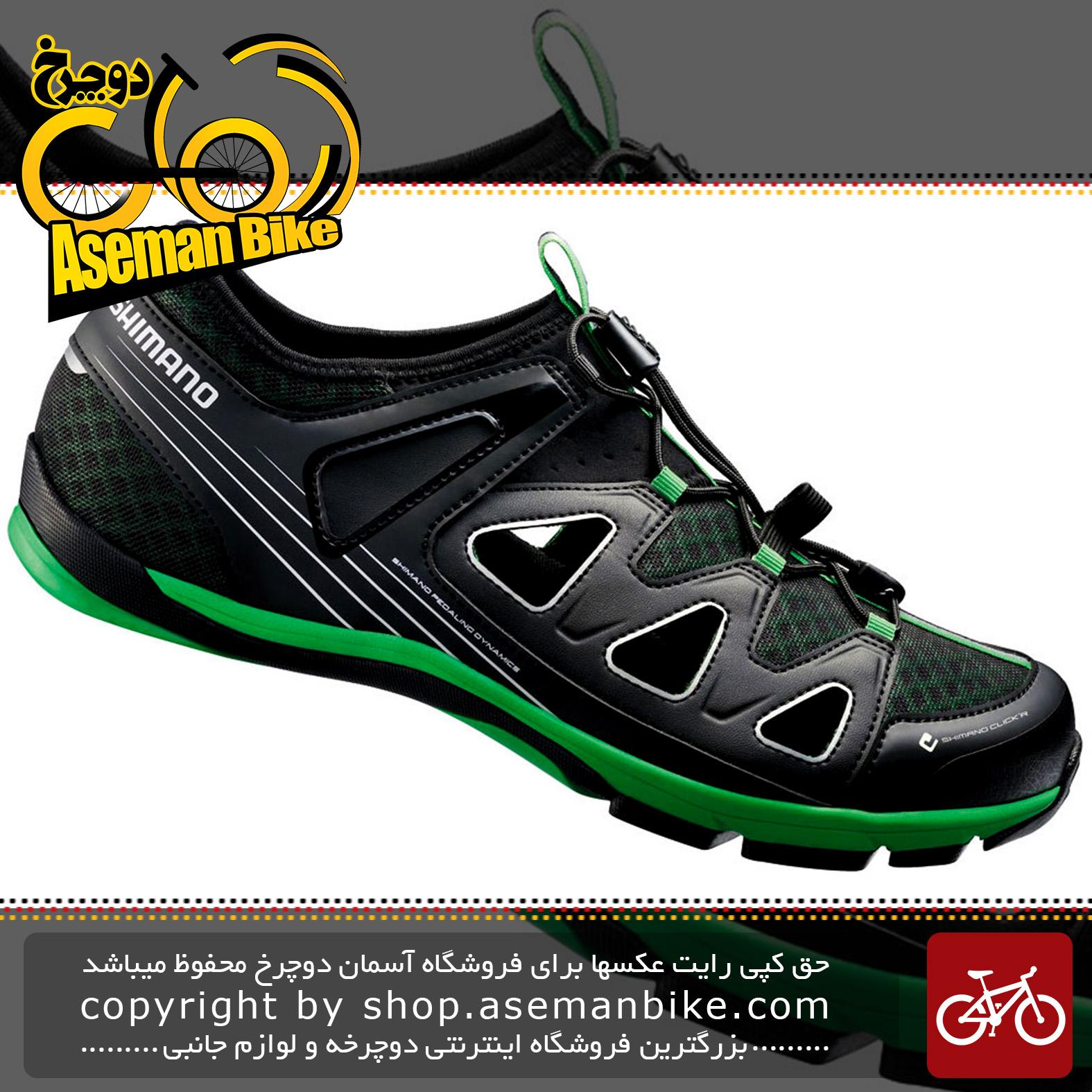 کفش دوچرخه شیمانو شهری تابستون مدل سی تی 46 مشکی Shimano Bicycle Lock Shoes Ct46 City