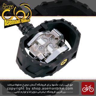 پدال دوچرخه کوهستان شیمانو لاک قفلی Shimano Pedal PD-M424