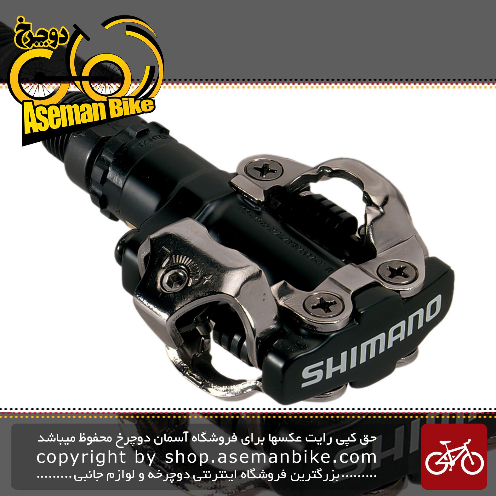پدال دوچرخه کوهستان شیمانو لاک قفلی Shimano Pedal PD-M520