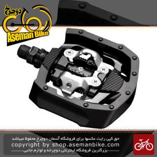 پدال دوچرخه کوهستان شیمانو کلیک آر قفلی Shimano Deore Pedal PD-MT50 CLICK'R