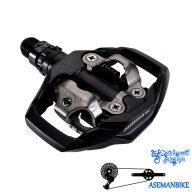 پدال دوچرخه کوهستان شیمانو لاک قفلی Shimano Pedal PD-M530