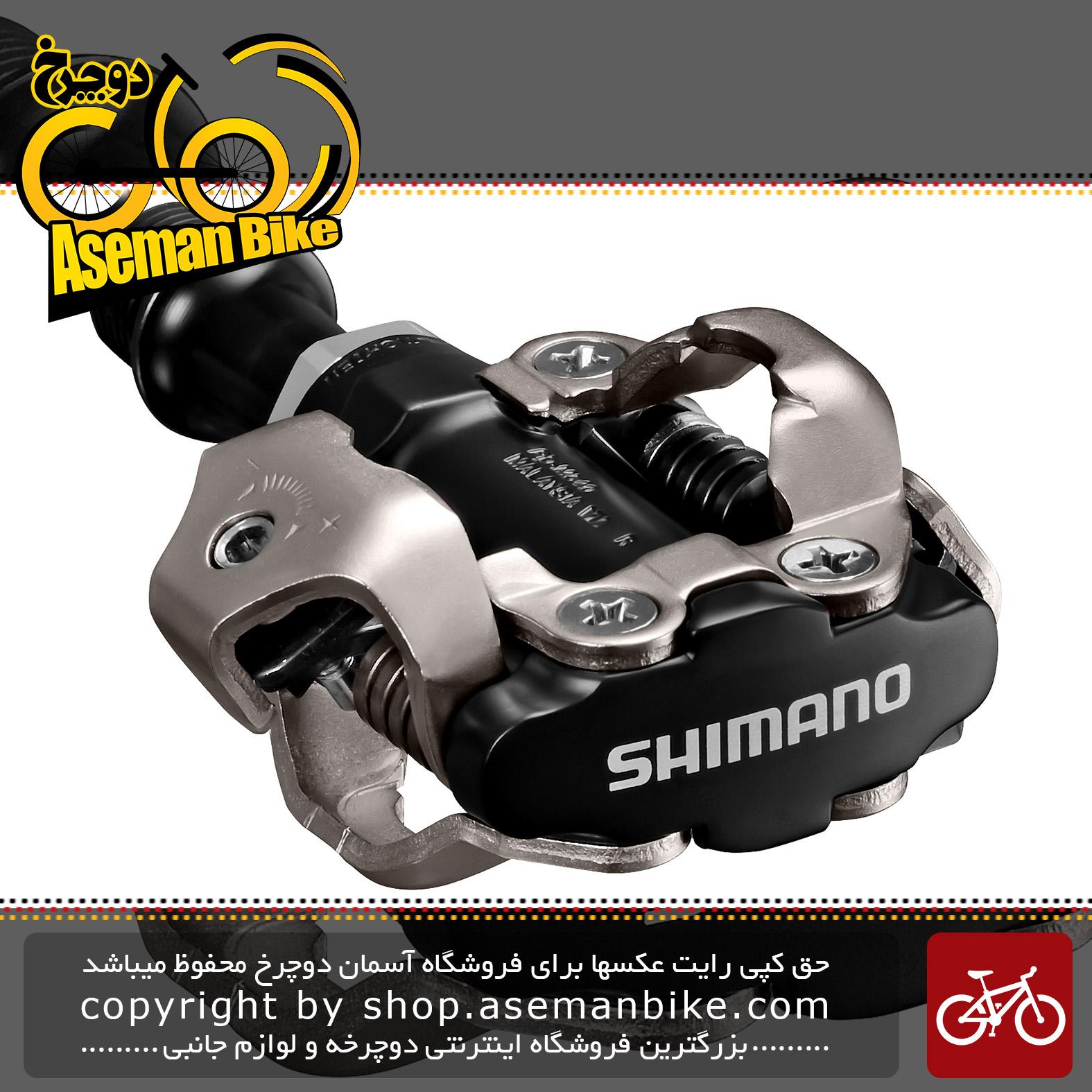 پدال دوچرخه کوهستان شیمانو لاک قفلی Shimano Pedal PD-M540
