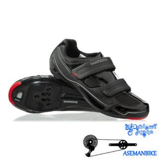 کفش دوچرخه شیمانو کورسی مدل Shimano Shoes R065
