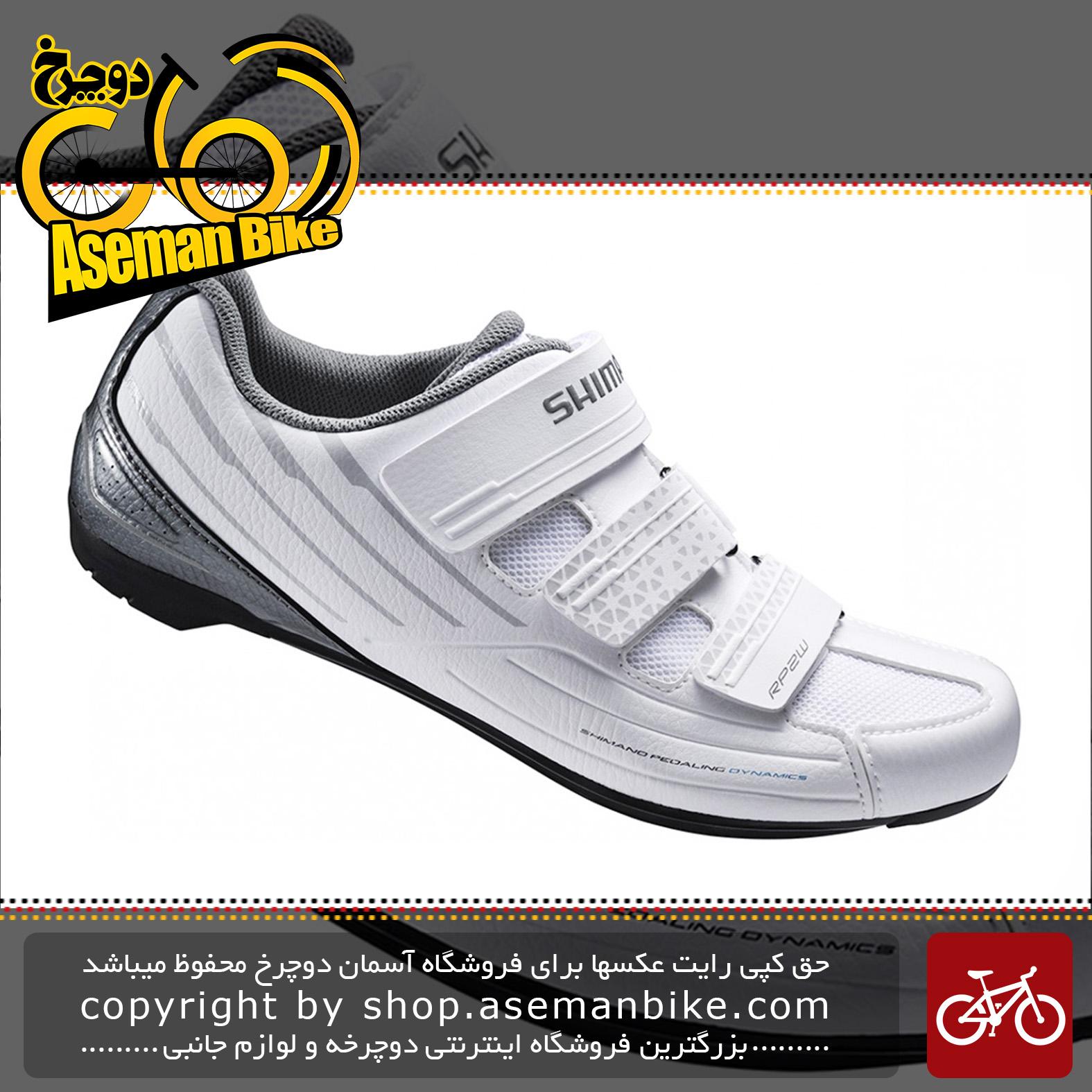 کفش شیمانو کورسی مدل آر پی 2 Shimano Shoes RP2