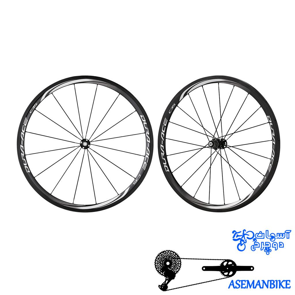 طوقه کامل عقب و جلو دوچرخه شیمانو لبه بلند دورچسب کربن Shimano WH 9000 C50 TU CARBON