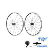 طوقه کامل دوچرخه جاده ای شیمانو کربن Shimano WH RS81 C24 CL CARBON