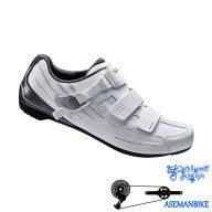 کفش دوچرخه سواری شیمانو کورسی مدل Shimano Shoes RP300