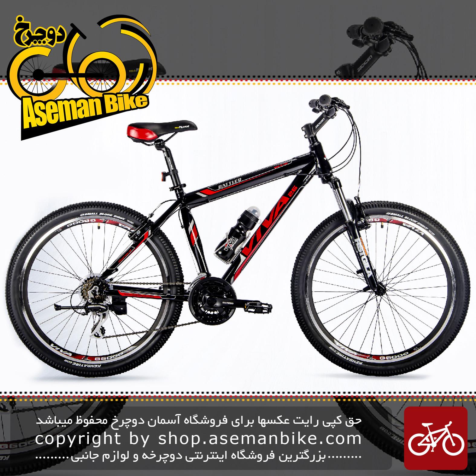 نمایندگی دوچرخه کوهستان شهری ویوا مدل رتلر سایز 26 Viva Mountain Bicycle Ratller LX 18 26 2018