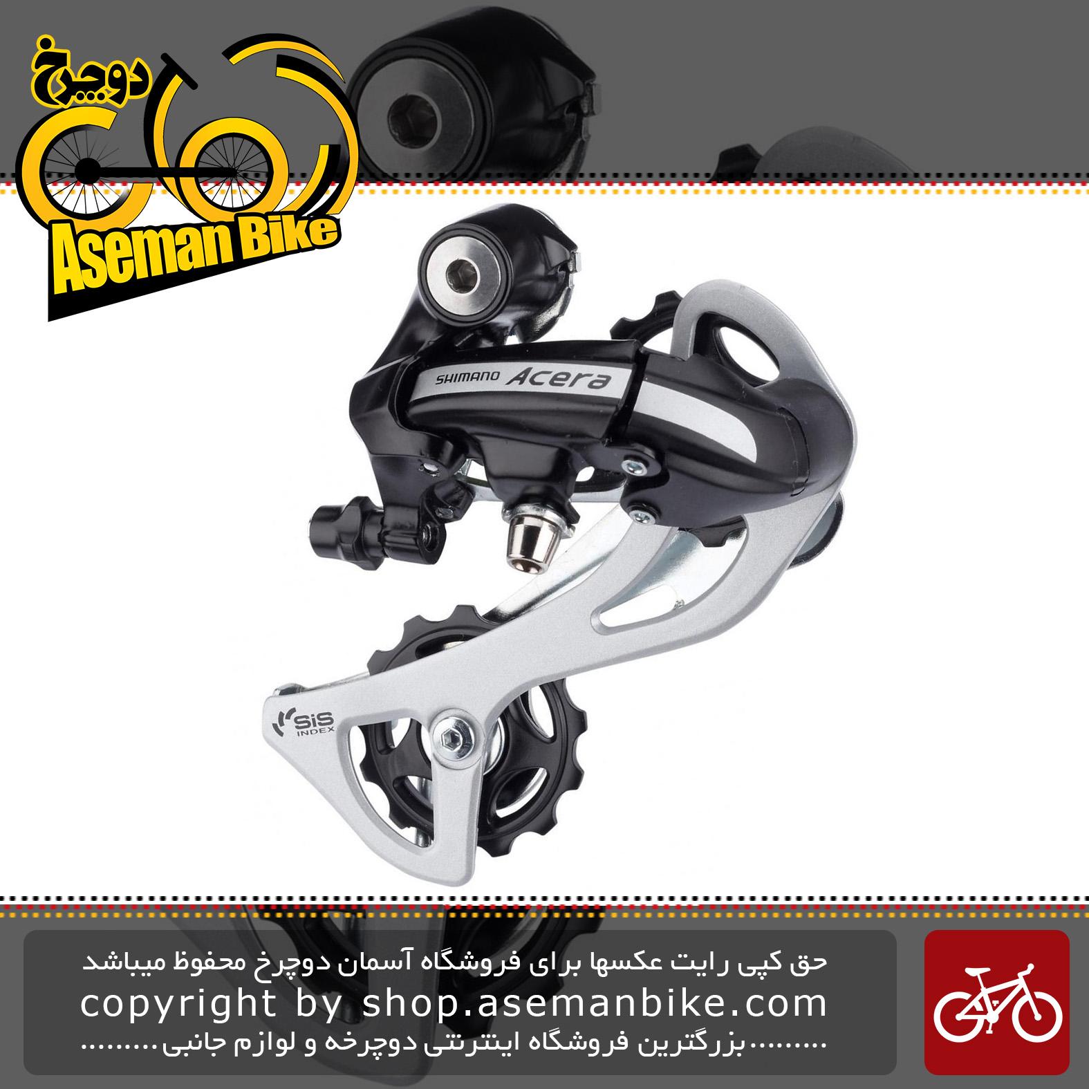 شانژمان دوچرخه کوهستان شیمانو مدل آسرا 8-7 سرعته Shimano Acera RD-M360