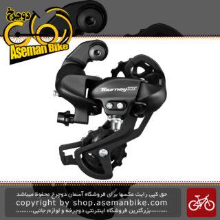 شانژمان دوچرخه کوهستان شیمانو مدل تورنی 8-7 سرعته Shimano Tourney 7 8 Speed Mountain Bicycle Rear Derailleur RD-TX800