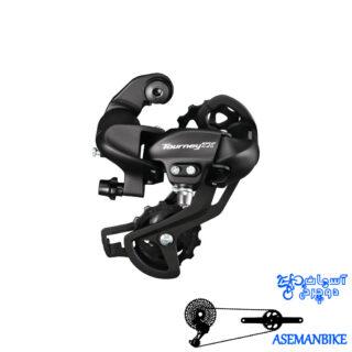 شانژمان دوچرخه کوهستان شیمانو مدل تورنی 8-7 سرعته Shimano Tourney TX RD-TX800