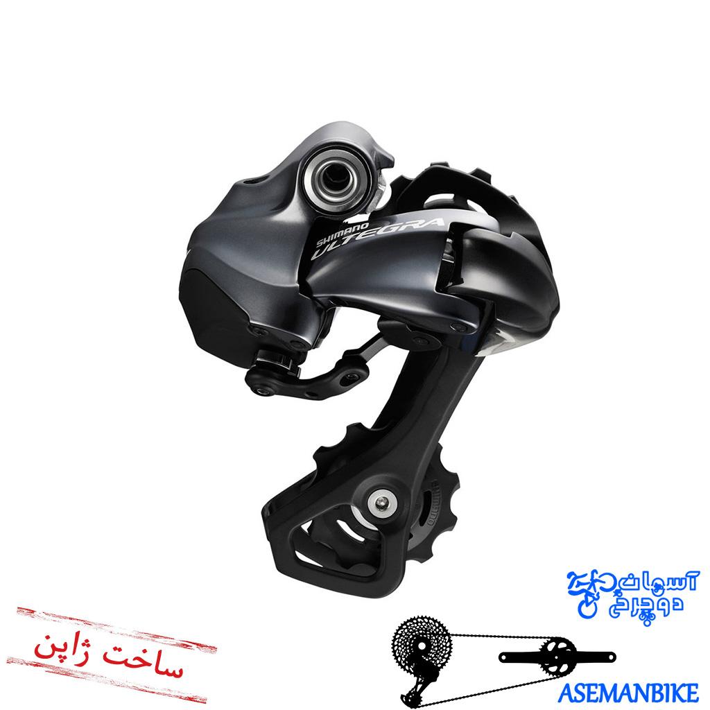 شانژمان دوچرخه جاده شیمانو مدل التگرا 11 سرعته الکتریکی برقی Shimano ULTGRA Di2 RD-6870