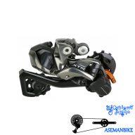 شانژمان دوچرخه کوهستان شیمانو ۱۱ سرعته الکتریکی برقی Shimano XTR Di2 RD-M9050