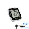 کیلومتر شمار دوچرخه سیگما بی سی 16 کاره Sigma BC 16.12 Wired cadence