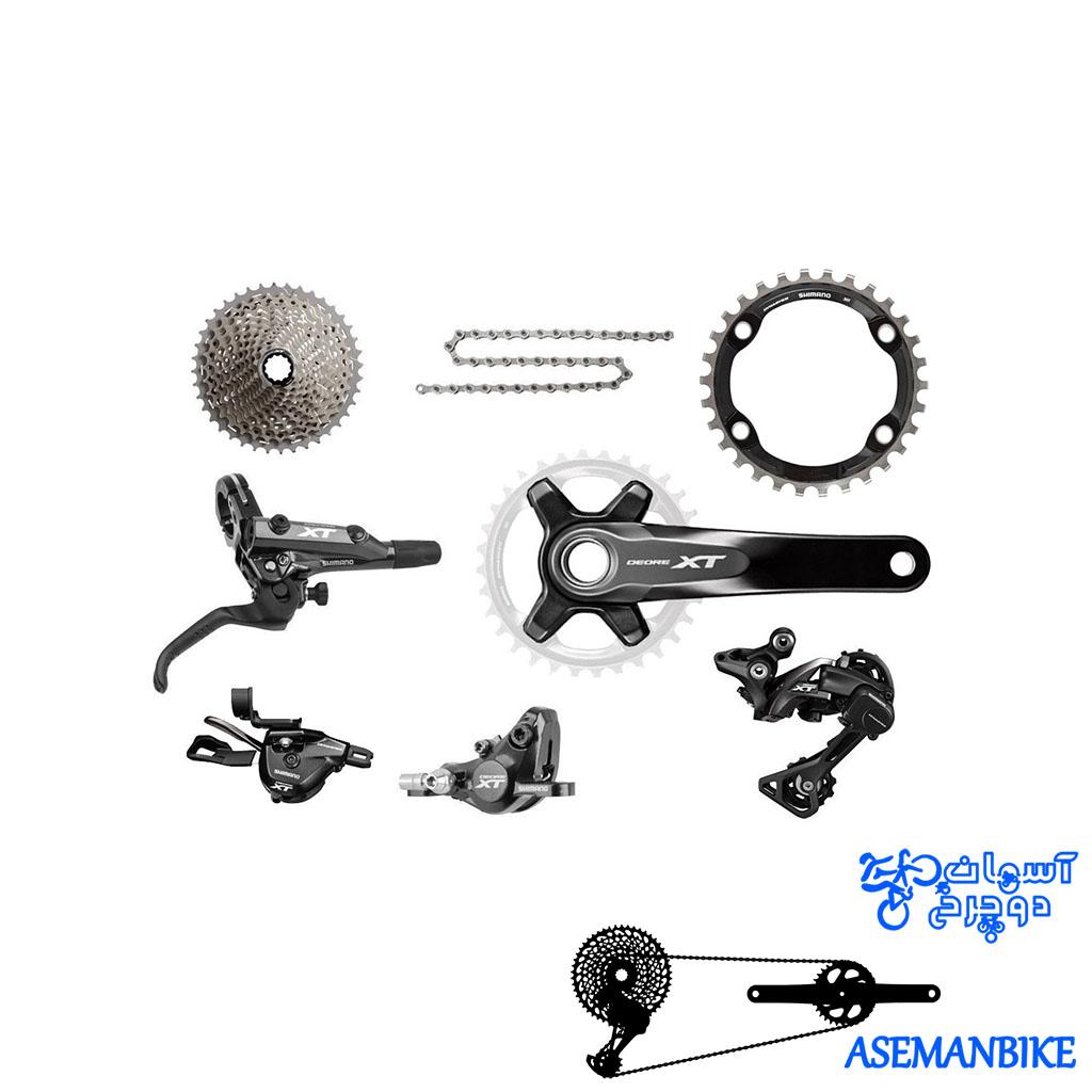 ست کامل دنده و ترمز شیمانو ایکس تی ام 8000 Group Set Shimano XT M8000 1x11