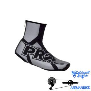 کاور کفش دوچرخه پرو مدل بلیز PRO COVER SHOES Blaze