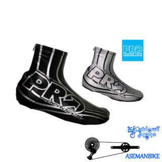 کاور کفش دوچرخه پرو مدل ایروفویل PRO Cover Shoes AeroFoil