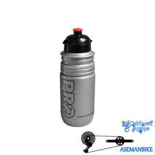 قمقمه معمولی پرو Pro Hydra Bottle 550ml