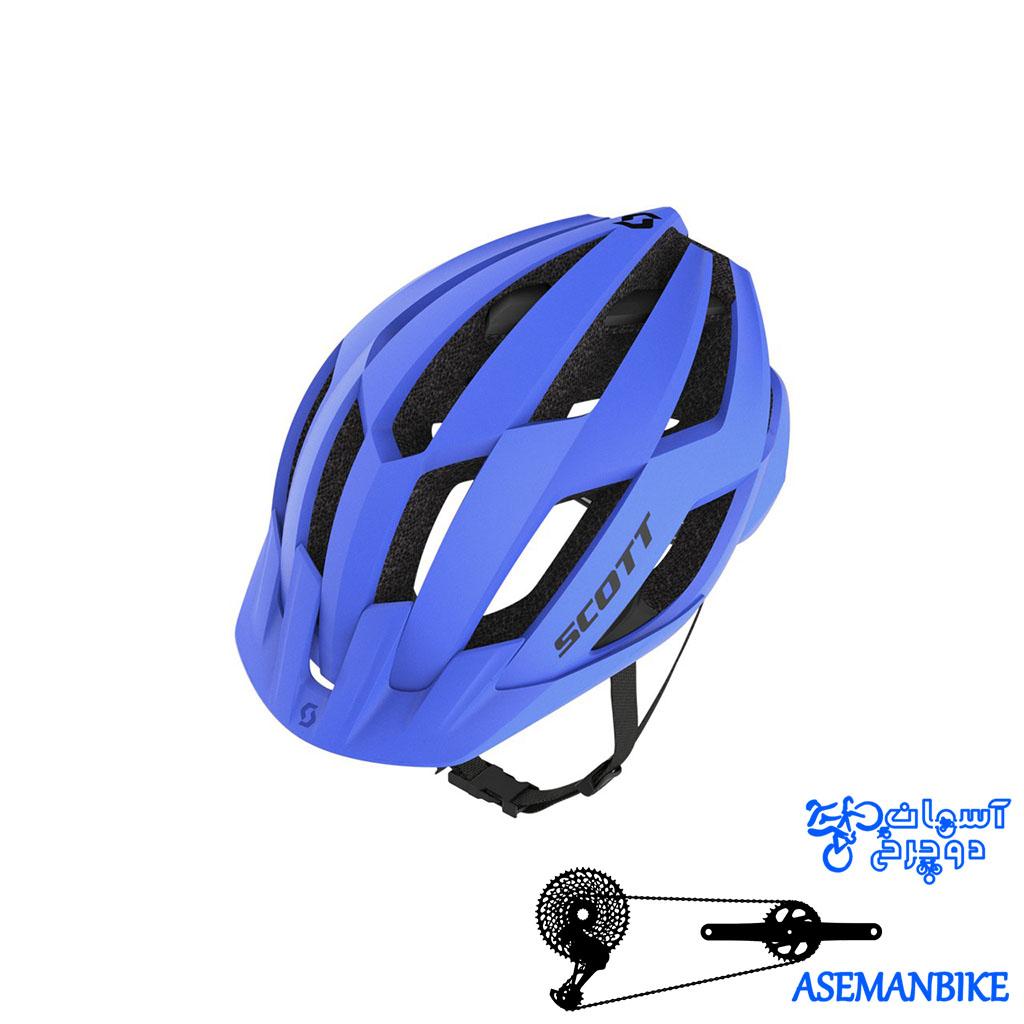 کلاه کوهستان حرفه ای اسکات مدل آرکس Scott Helmet Bicycle Arx y6