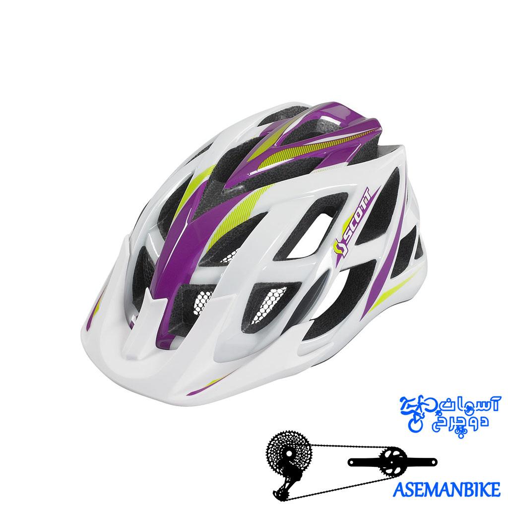 کلاه دخترانه اسکات مدل اسپانتو کنتسا کوهستان Scott Spunto Contessa Girls MTB Helmet 2016