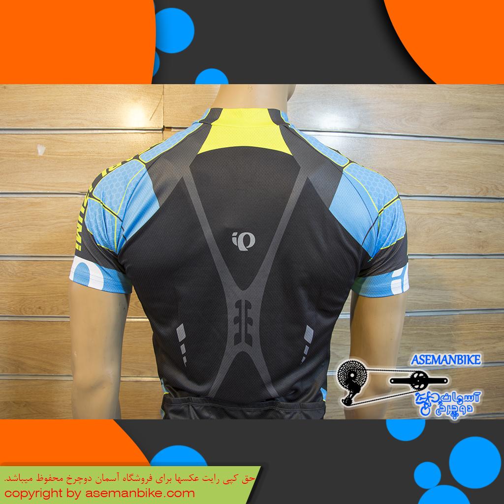 ست پیراهن و شلوارک دوبنده پیرل ایزومی Pearl Izumi Sport Clothes Set