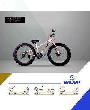 نمایندگی دوچرخه گالانت مدل ساحلی سایز ۲۶ Galant Fat Bike