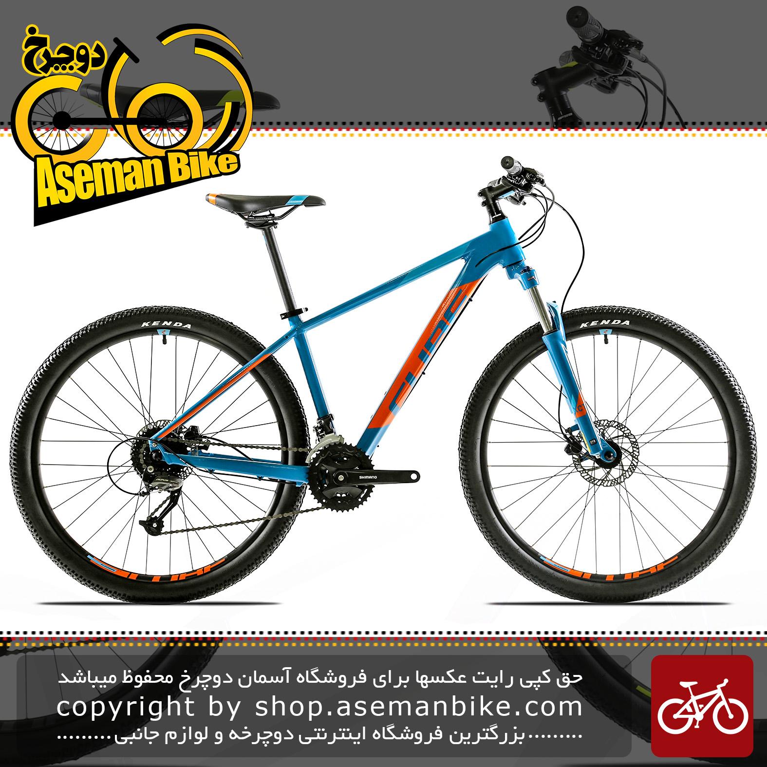 دوچرخه کوهستان کیوب مدل آیم پرو آبی سایز 27.5 2018 CUBE Mountain Bike AIM PRO 27.5 2018