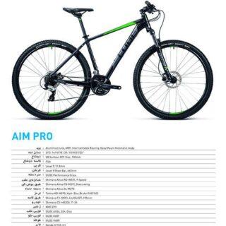 نمایندگی دوچرخه کیوب مدل ایم پرو سایز 29 CUBE AIM PRO 2016