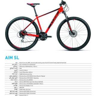 نمایندگی دوچرخه کیوب مدل سایز 29 CUBE AIM SL 2016
