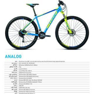 نمایندگی دوچرخه کیوب مدل سایز 29 CUBE Analog 2016