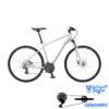 دوچرخه شهری جی تی ترانسو سایز 26 GT Transeo 4.0 2016