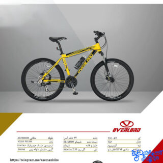 نمایندگی دوچرخه اورلرد مدل فیلا OVERLORD FILA