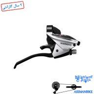 دسته دنده دوچرخه شیمانو 3 در 7 سرعته Shimano ST EF510 3x7 SPEED