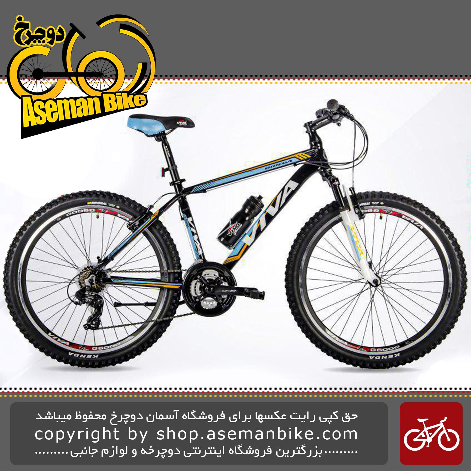 نمایندگی دوچرخه کوهستان شهری ویوا مدل امگا 21 دنده شیمانو سایز 26 Viva Mountain City Bicycle OMEGA 17 26 2018