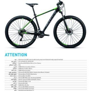نمایندگی دوچرخه کیوب مدل سایز 29 CUBE ATTENTION 2016