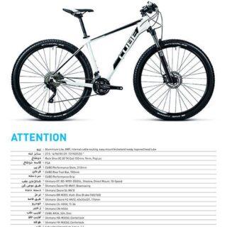 نمایندگی دوچرخه کیوب مدل سایز 27.5 CUBE ATTENTION 2016