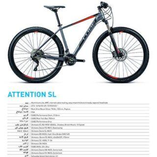 نمایندگی دوچرخه کیوب مدل سایز 27.5 CUBE ATTENTION SL 2016
