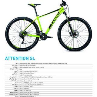 نمایندگی دوچرخه کیوب مدل سایز 29 CUBE ATTENTION SL 2016