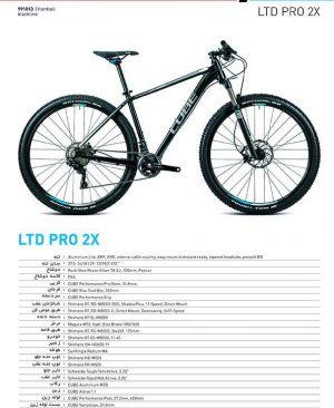 نمایندگی دوچرخه کیوب مدل سایز 29 CUBE LTD PRO 2x 2016