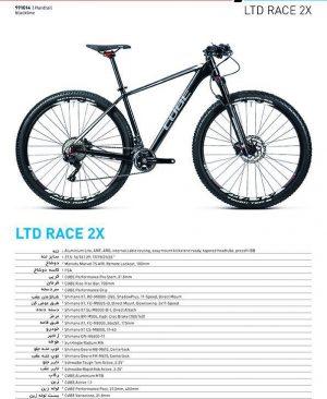 نمایندگی دوچرخه کیوب مدل سایز 27.5 CUBE LTD RACE 2x 2016