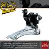 طبق عوض کن دوچرخه شیمانو 105 Shimano 105 FD-5700 Brazed-On Front Derailleur (2x10-speed)