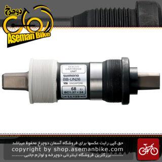 توپی تنه دوچرخه شیمانو Shimano Altus BB-UN26-K Cartridge Bottom Bracket