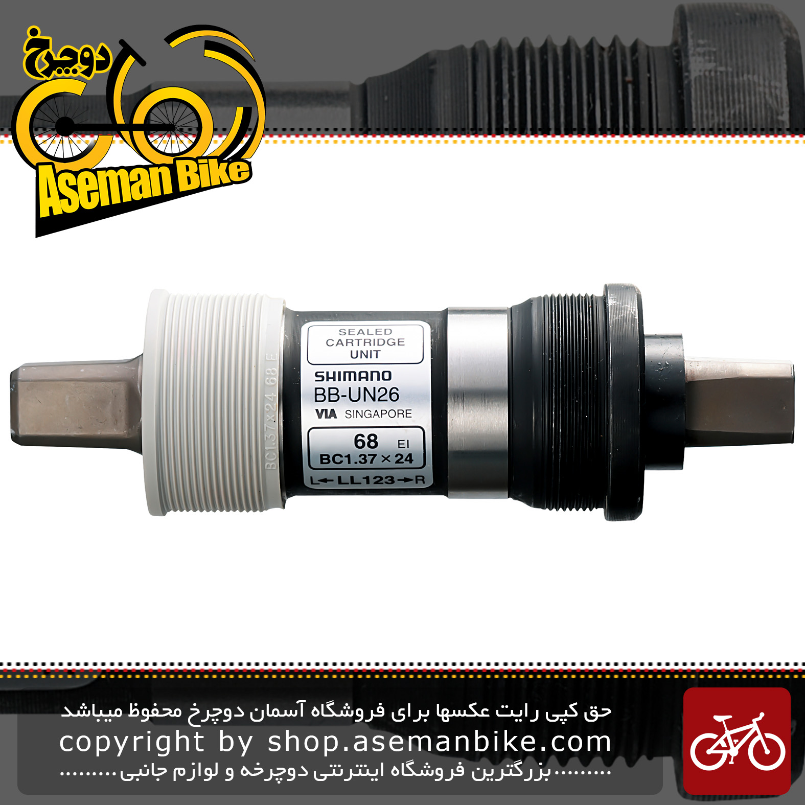 توپی تنه دوچرخه شیمانو Shimano Altus BB-UN26-K Cartridge Bottom Bracket