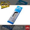 زنجیر دوچرخه شیمانو 11 سرعته Shimano CN-HG901 11-SPEED