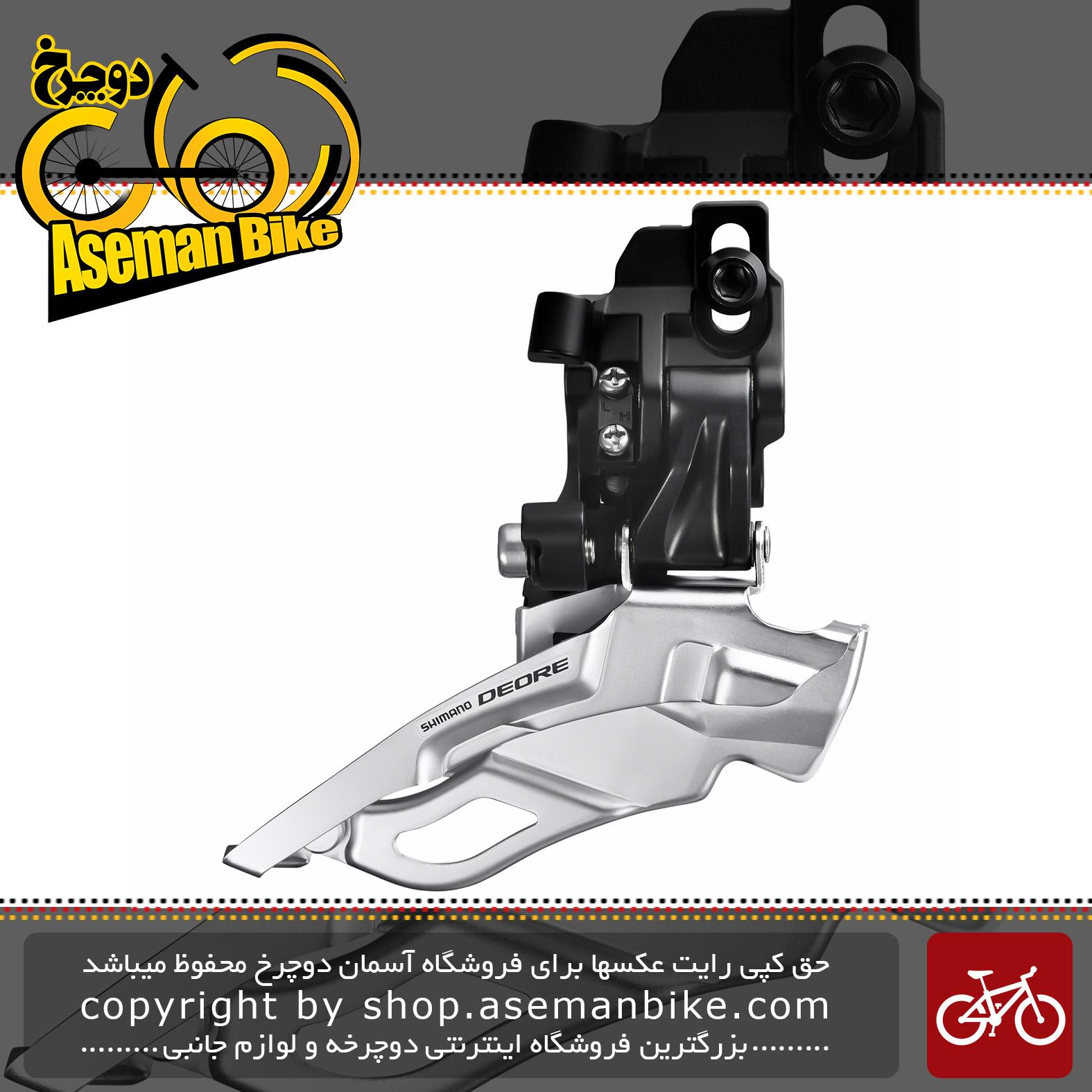 طبق عوض کن دوچرخه شیمانو دیور Shimano DEORE FD-M611-D Down Swing Front Derailleur (3x10-speed)