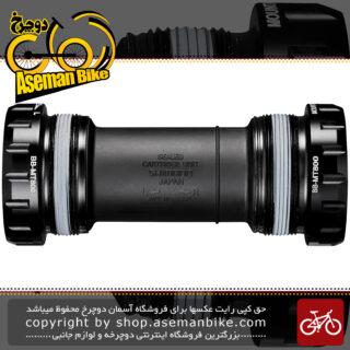 توپی تنه دوچرخه کوهستان شیمانو Shimano Deore XT BB-MT800 Bottom Bracket