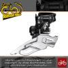 طبق عوض کن دوچرخه شیمانو دیور ایکس تی Shimano Deore XT FD-M781-A-B Front Derailleur (3x10-speed)